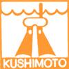 串本ダイビング事業組合